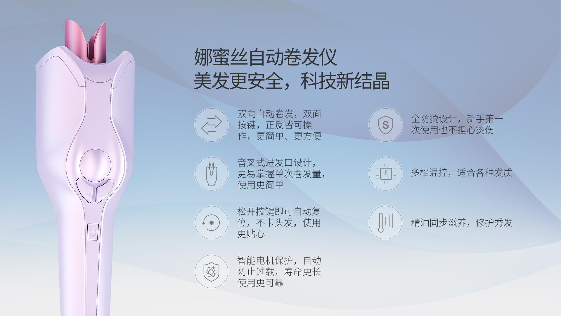 娜蜜丝优发国际娱乐官网-优发娱乐wwwyoufa8-优发国际官网下载