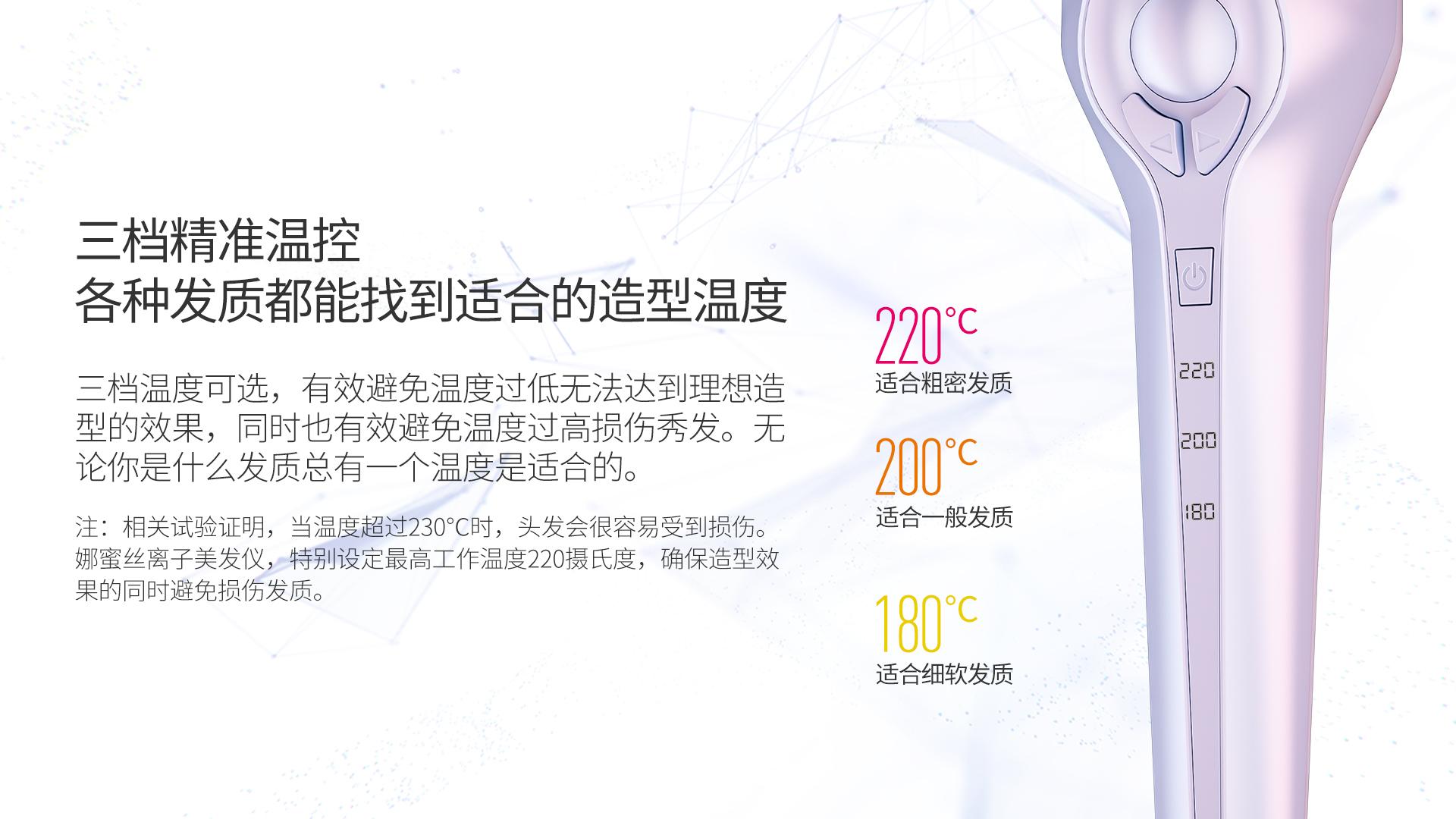 娜蜜丝乐虎国际娱乐手机版-乐虎国际娱乐app下载-乐虎国际66