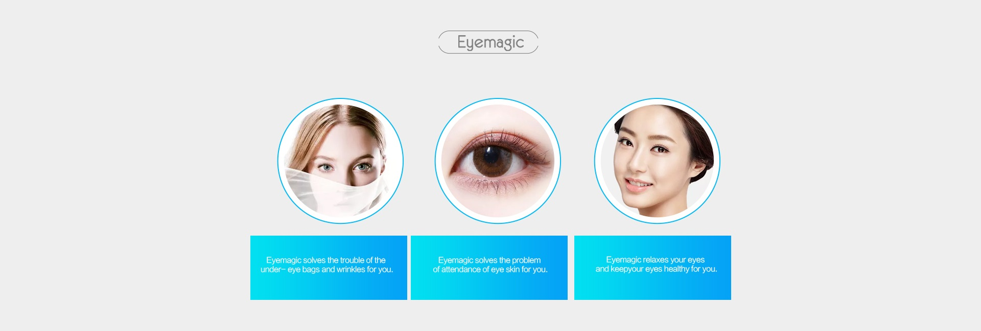 Most people blink more than once a day. Excessive use of eyes up to tens of thousands of times, 